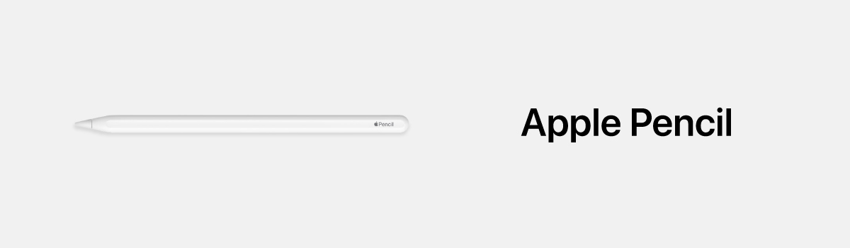 Apple Pencil MacStore