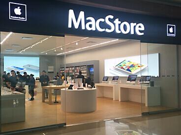 16ebb14d4 Sucursal MacStore Buenavista